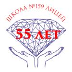 cristall_159_logo