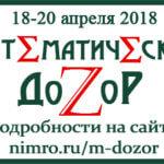 Баннер_Математический_дозор