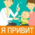 ya-privit_667_480_jpg_5_100