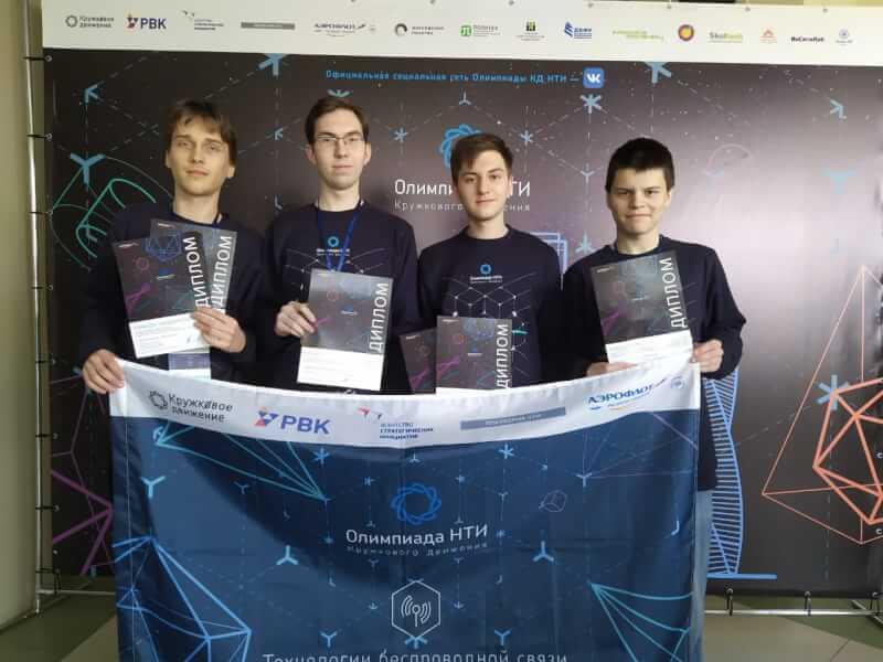 tehnologii_besprovodnoy_svyazi